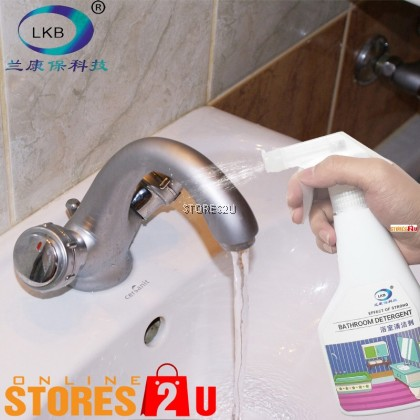 LKB Bathroom Detergent (350ml) Scale Foaming Cleaner Spray Water Stain Removal on Bathtubs, Wash basins, Toilet surfaces