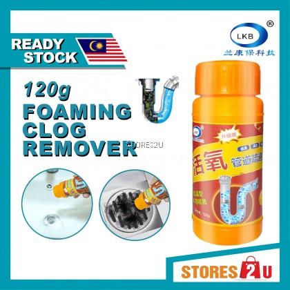 LKB Foaming Clog Remover (120g) Ubat Sinki Tersumbat Paip Tandas Sumbat Pipeline Dredge Agent