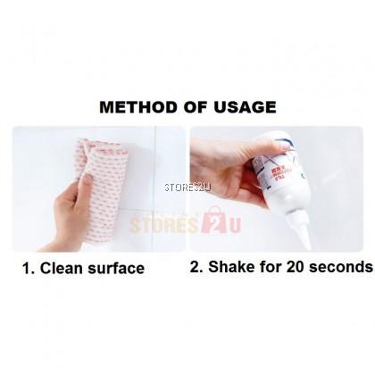 [2 bottle x 280ml] LKB Tile Reform Waterproof Tile Grout Grouting Fix Tiling Repair Kit (White) Original 兰康保美缝剂