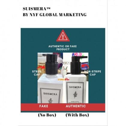 Brightening Cream(200ml) 100% Original Suismera Xpure Gluta Lightening For Face Body With Packaging Box 全能亮白乳