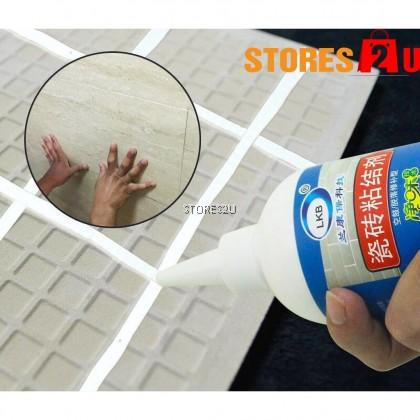 LKB Tile Fall Off Repair Glue (260ml) Tile Loose Repair Adhesive Glue 瓷砖粘结剂脱落修补胶