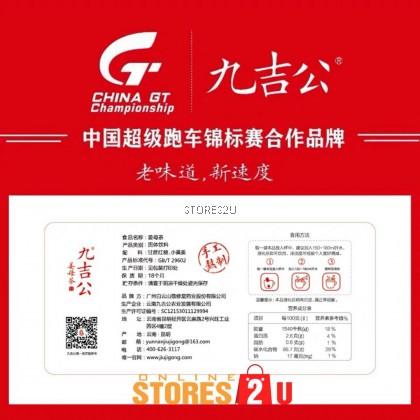 九吉公红糖姜母茶 (380g/Box) 100% 正品保证 ! 老红糖姜茶 官方授权经销商  Original Jiujigong Ginger Tea Teh Halia Jiu Ji Gong