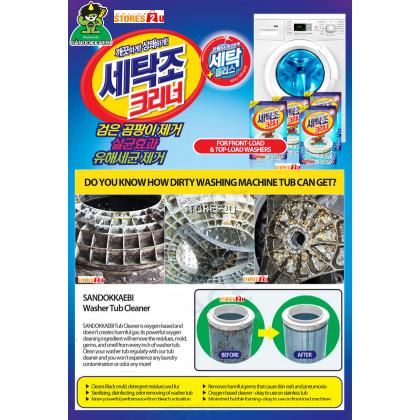 Original Korea Sandokkaebi Washing Machine Cleaner (450g) Tub Drum Deep Cleaning Serbuk Sabun Pencuci Mesin Basuh