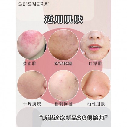 [2 x 200ml 亮白乳/ 凝胶] Agent Package SUISMERA Xpure Gluta Brightening Lightening Cream / Super Gel 低门槛入代理配套 全能亮白乳 /凝胶 SG