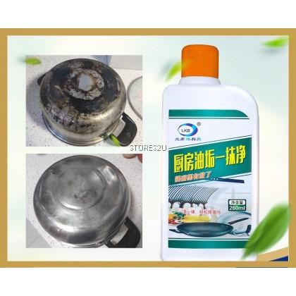 LKB Pot Bottom Cleaner (260ml) Stainless Steel Kitchen Black Stain Remover Heavy Black Scale Degreasing Pembersih Kuali