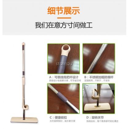 Microfiber Flat Lazy Mop Hands Free Wash Floor Mop (35cm)