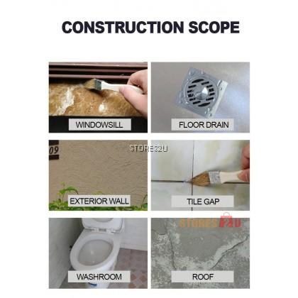 LKB Waterproofing Gel (160ml) Sealed Sealing and Transparent Glue Roof Waterproof Coating Glue KALIS AIR 屋顶防水胶