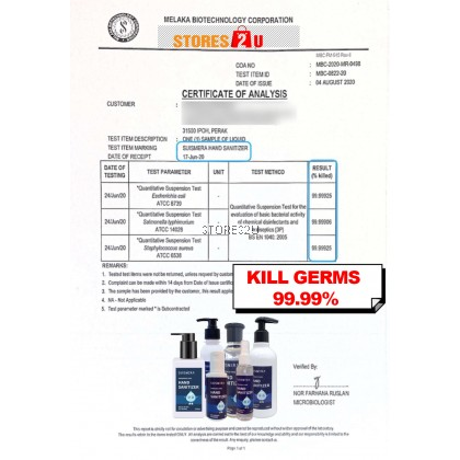 [1000ml] 75% Ethanol Liquid Type 1L Suismera Hand Sanitizer Fragrance Free Alcohol Kills 99.9% Germs