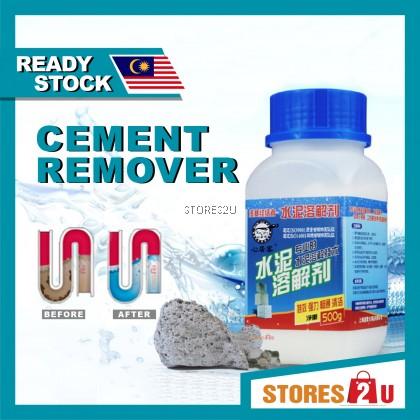 Cement Remover (500g)New Renovation House Pipeline Cement Clogging, Surface Residue Dissolving Agent Pelarut Simen 水泥溶解剂