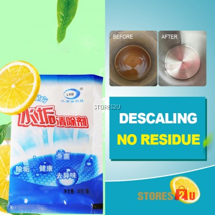 LKB Kettle Cleaner (50g) Citric Acid Water Scale Rusty Stain Remover For Rust Electric Jug Kettle Heater Pembersih Cerek
