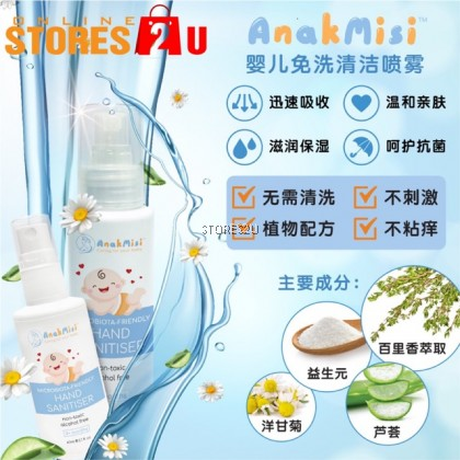 AnakMisi Baby Hand Sanitizer Liquid Spray (100ML) Non Toxic Alcohol Free For 0+Months Baby ,Kids ,Adult