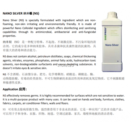 [1 Littre] SHEPROS Nano Silver Odouurless Alcohol Free Colloidal Disinfecting Sanitizing CAN SPRAY ON FACE MASK FOR REUSE