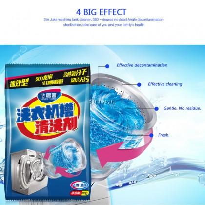1pack Washing Machine Cleaner (90g) Tank Tube Deep Cleaning Serbuk Sabun Pencuci Mesin Basuh Loves Home XinJuKe