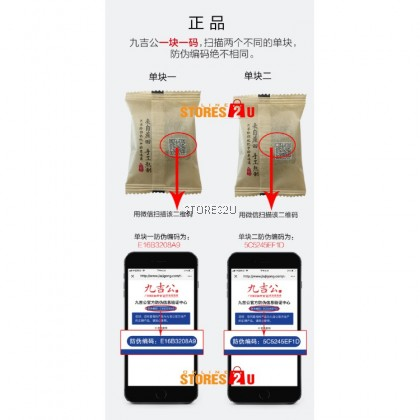 [5 Boxes] 正品九吉公纯正老红糖 Original Jiu Ji Gong Brown Sugar Gula Perang Traditional JiuJiGong (5Box X 400g)