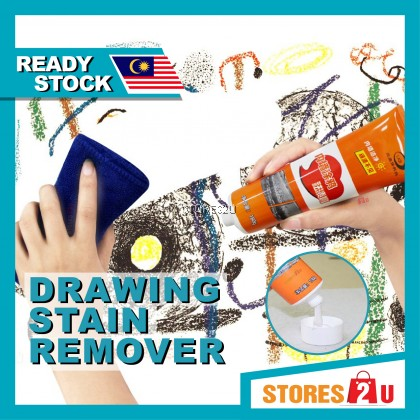 LKB Wall Stain Remover (180g) Cream Paste Remove Drawing Mark Remove Crayons, Color pencil, Shoe Stain 内墙涂鸦去渍膏