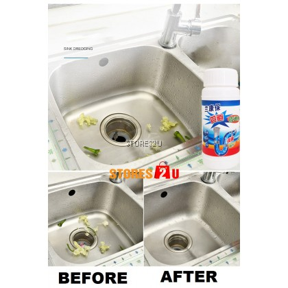 LKB Clog Remover (300g) Sinki Tersumbat Paip Tandas Sumbat Unclog Drain Powder Cleaner Pipeline Dredge Agent 兰康保管道疏通剂