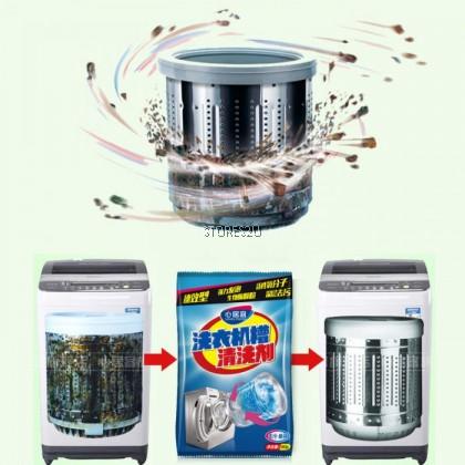 1box Washing Machine Cleaner (5 Bag x 90g) Tank Tube Deep Cleaning Serbuk Sabun Pencuci Mesin Basuh Loves Home XinJuKe