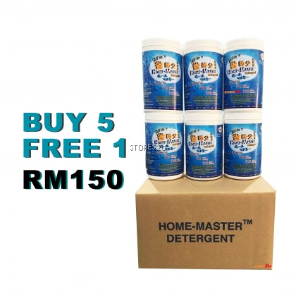 1 Carton [Buy 5 Free 1] 1kg Home-Master Detergent 省师父洗洁剂 Remove Tough Greasy Stains ALL IN ONE Multipurpose Home Master Powder Cleaner ECO 省师傅