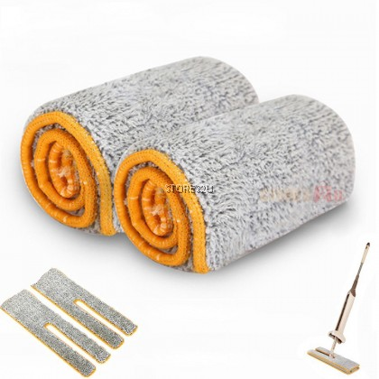 2pc [38cm x 12cm] Replacement Microfiber Mop Head Refill Pad Accessories Parts Kain for 38cm Double Sided Mop