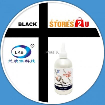 LKB Tile Reform (280ml) Waterproof Tile Grout Grouting Fix Tiling Repair Kit (White / Grey/ Black/ Gold) Original 兰康保美缝剂