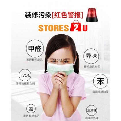 LKB Formaldehyde Remover (500ml) Purification and Deodorization Spray Cleaner 甲醛清除剂