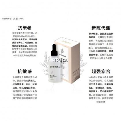 Phyto Ampoule Serum (50ml) 100% Original Suismera Xpure Skincare 全能全素玻尿酸