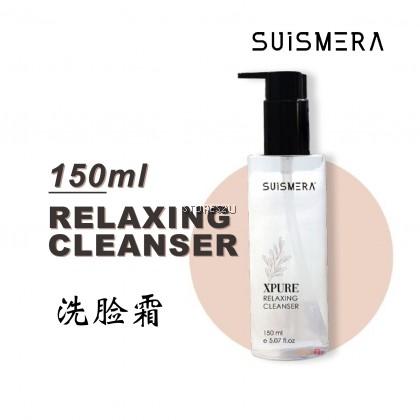 Relaxing Cleanser (150ml) 100% Original Suismera Xpure Skincare Facial Face Wash 全能疗愈老虎草洗脸霜