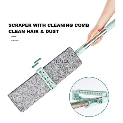 40cm Flat Mop With Wiper Scraper Hand Free Washing Stainless Steel Handle Spin Mop With 2pc Cleaning Microfiber Pad (Tiffany Blue)
