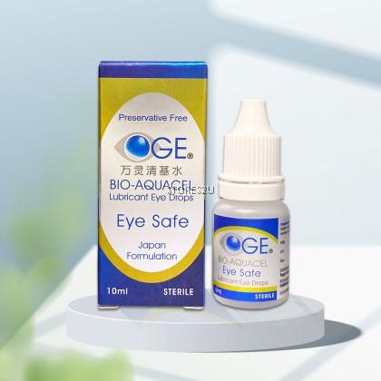 Original Bio-Aquacel Eye Safe (10ml) [BUY 10 FREE 1] Sterile Lubricated Eye drop OGE Bio Aquacel Purifying Water 万灵清基水