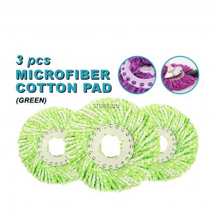 3pc Universal Replacement Accessories Microfiber Fabric Mop Heads Cloth Refill Pad for 360 Easy Magic Spin Mop Aksesori Kain (Plate 15.8cm -16cm) (White/ Purple/ Blue/ Green)