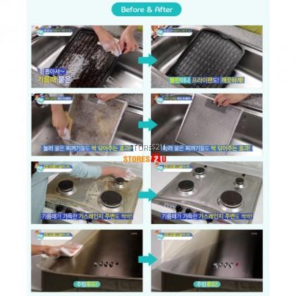 Korea Du Kkeobi Reusable Multipurpose Wet Tissue Cleaner (40 Sheets) Bubble Scouring Pad Cloth Magic Susemy