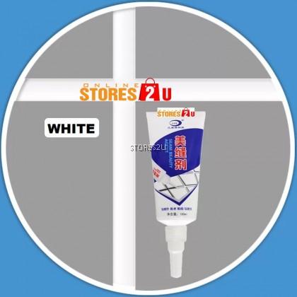 180ml LKB Tile Reform (White) Waterproof Grouting Fix Tiling Repair Kit Original 兰康保美缝剂