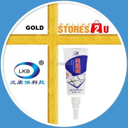 180ml LKB Tile Reform (Gold) Waterproof Grouting Fix Tiling Repair Kit Original 兰康保美缝剂