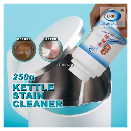 LKB Kettle Cleaner (250g)Citric Acid Water Scale Rusty Stain Remover For Rust Electric Jug Kettle Heater Pembersih Cerek