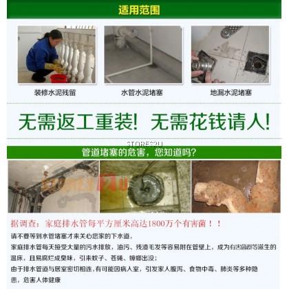 LKB Cement Remover(500g) Dissolving Powder Clogging Toilet Pipe Clear Renovation Blockage PENGHILANG SIMEN 水泥溶解装修堵塞管道疏通剂