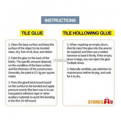 LKB Tile Hollowing Repair Glue (260ml) Tile Loose Repair Adhesive Glue 瓷砖粘结剂空鼓渗透修补胶