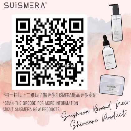 Super Gel (200ml) 100% Original Suismera Xpure Skincare SG 全能凝胶