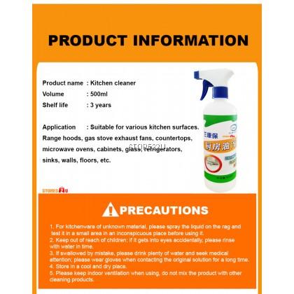 LKB Kitchen Cleaner Spray (500ml) Range Hood Cleaner, Kitchen Hood Oil Stain Removal Pembersih Dapur