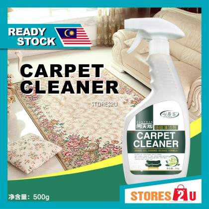 Dry Cleaning Spray for Fabric / Sofa / Carpet (500ml) 布艺/沙发/地毯 干洗剂