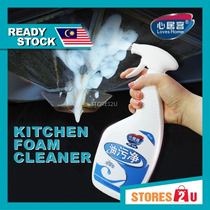 Kitchen Foam Cleaner (500ml)Xinjuke Oil Contamination Cleaner 心居客油污净