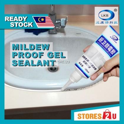 LKB Mildew Proof Gel Sealant (180ml) Waterproof Kitchen and Bathroom Pool Side Base Glue 厨卫防霉胶