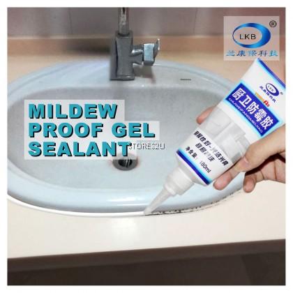 LKB Mildew Proof Gel Sealant (180ml) Waterproof Kitchen and Bathroom Pool Side Base Glue GAM KOLAM DAPUR KALIS AIR 厨卫防霉胶