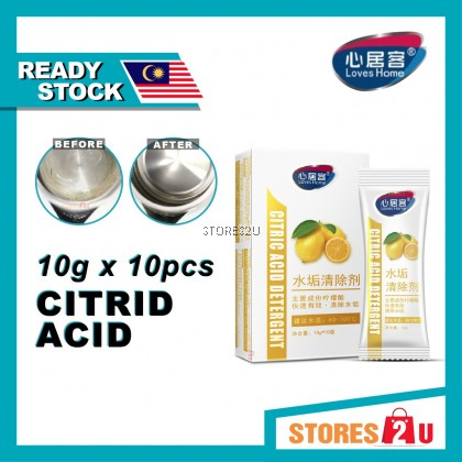 Citrid Acid Detergent (10 pack x 10g) Water Scale Remover Electric Kettle Heater Dispenser Cleaner Xinjuke Loves Home