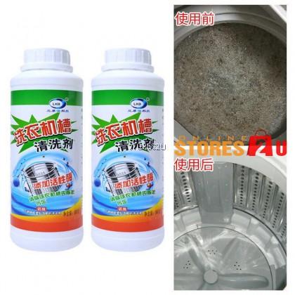 LKB Washing Machine Cleaner (500g) Big Bottle Tank Tube Deep Cleaning Serbuk Sabun Pencuci Mesin Basuh