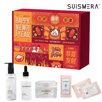 限量欢喜盒SUISMERA Ampoule / Cleanser /Gel Cream/ Mask/ Brightening Cream 美白乳 绿膜礼盒 2021 Happy Chinese New Year Gift Box