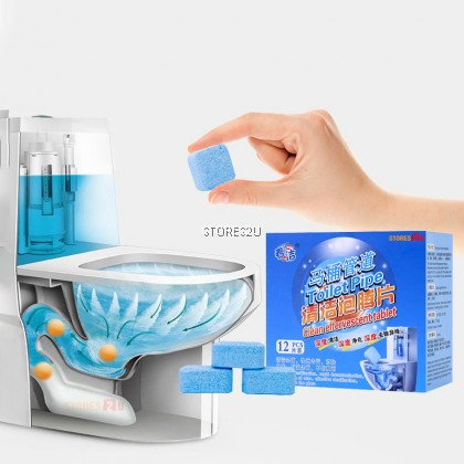 Toilet Pipe Clean Effervescent Tablets (12pc /Box) Deep Cleaning Purification Odor Removal Pembersih Tandas 看洁马桶管道清洁泡腾片
