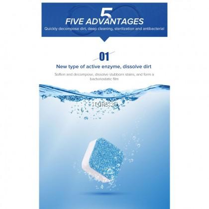 Washing Machine Trough Clean Effervescent Tablet (12pcs/pack) Deep Cleaning Pembersih Mesin Basuh 看洁洗衣机槽清洁泡腾片