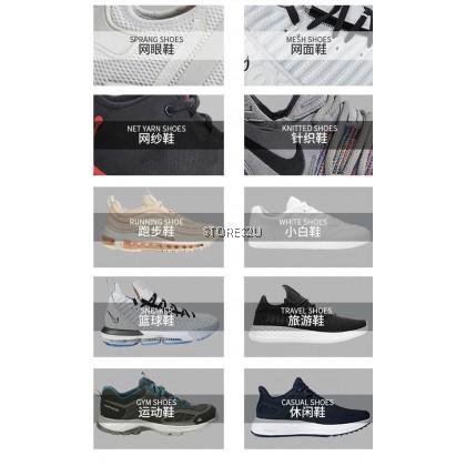 Shoe Wet Tissue Cleaner (12pcs/pack)Sure Cool Quick Wipes Multifunction ForSportsWhite Shoe Tisu Basah Pembersih Kasut