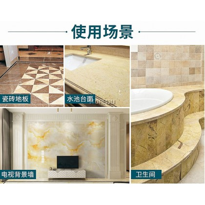 Shima Stone Care Essential Oil (500ml) Floor Tile Wax Polishing Decontamination Brightening Cleaner 仕马石材护理精油