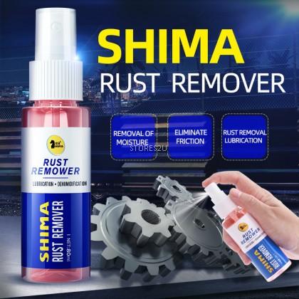 Shima Rust Remover (80ml) Automobile Antirust Lubricant Screw Loosening Door Window Maintenance Penghilang Karat 仕马除锈剂